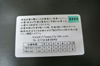 DSC_4219.JPG